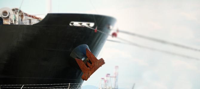 Ασφάλιση πλοίων